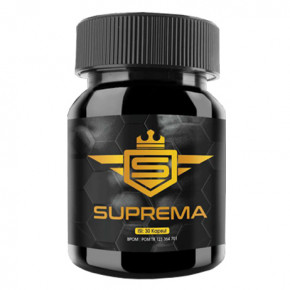 Suprema Asli meningkatkan vitalitas dan gairah seksual pria