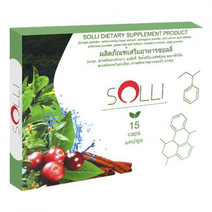 Solli ช่วยให้คุณ ลดได้ 10 กิโลกรัม 2 สัปดาห์เท่านั้น!