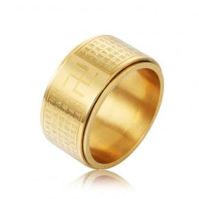 Heart Sutra Ring เครื่องราง แหวนหัวใจพระ สูตร เพื่อความมั่งคั่ง